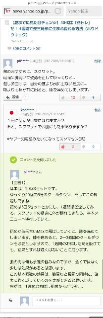 f:id:OOTANI-takanori:20170513122524j:image