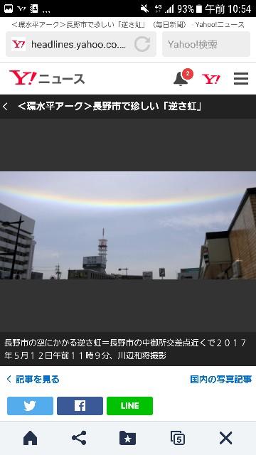 f:id:OOTANI-takanori:20170513123012j:image