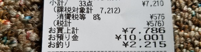 f:id:OOTANI-takanori:20170513163103j:image