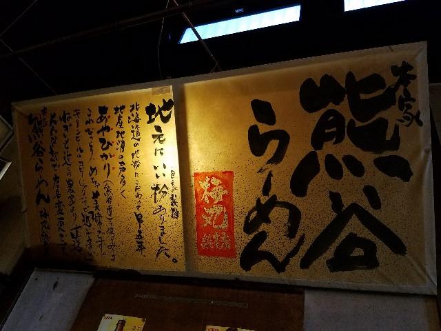 f:id:OOTANI-takanori:20170516145437j:image