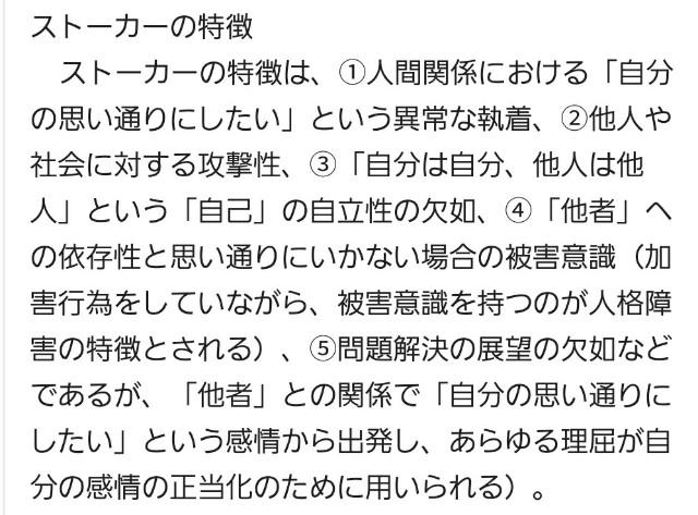 f:id:OOTANI-takanori:20170602114424j:image