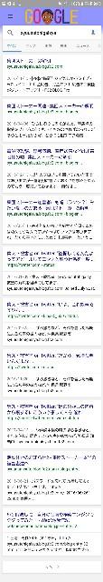f:id:OOTANI-takanori:20170603214810j:image