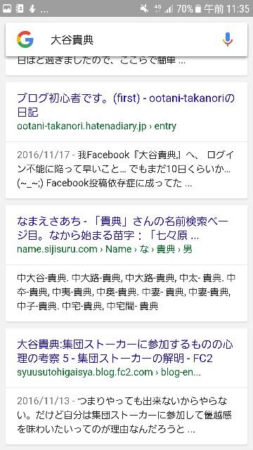 f:id:OOTANI-takanori:20170603214932j:image