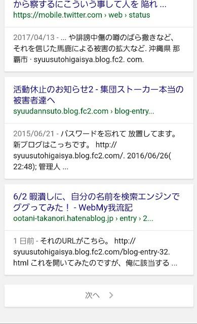 f:id:OOTANI-takanori:20170604132701j:image
