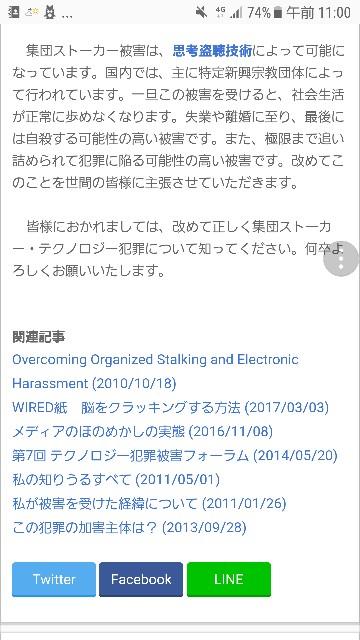 f:id:OOTANI-takanori:20170615114220j:image