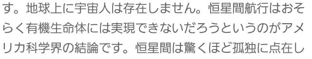 f:id:OOTANI-takanori:20170615140600j:image