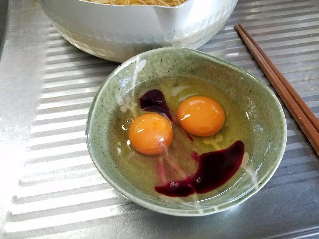 f:id:OOTANI-takanori:20170624144654j:image
