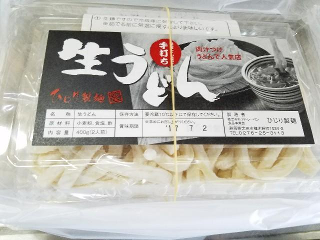 f:id:OOTANI-takanori:20170628144617j:image
