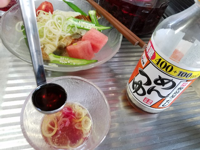 f:id:OOTANI-takanori:20170706163858j:image
