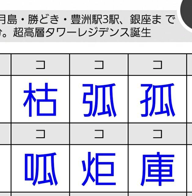 f:id:OOTANI-takanori:20170710130017j:image