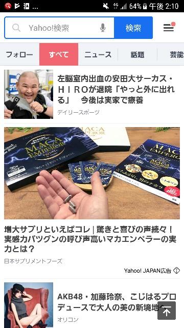 f:id:OOTANI-takanori:20170712142835j:image