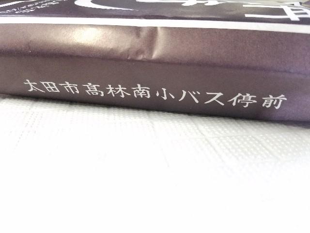f:id:OOTANI-takanori:20170726165315j:image
