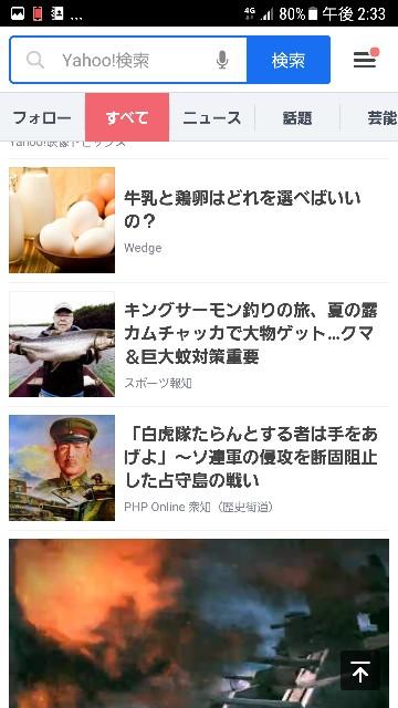 f:id:OOTANI-takanori:20170802221747j:image