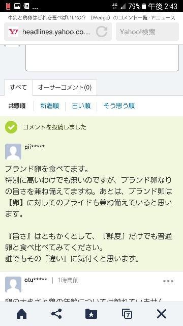 f:id:OOTANI-takanori:20170802221853j:image