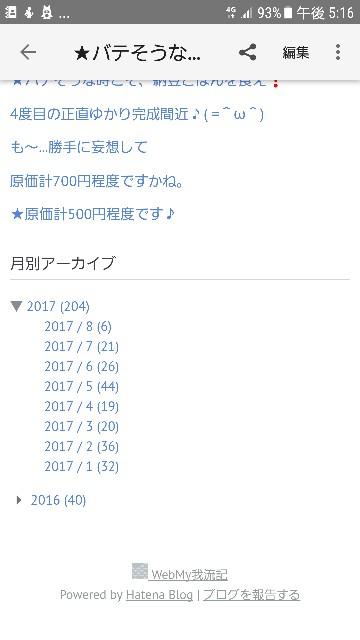 f:id:OOTANI-takanori:20170807172017j:image