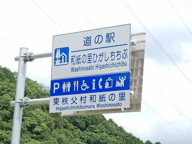 f:id:OOTANI-takanori:20170808203916j:image