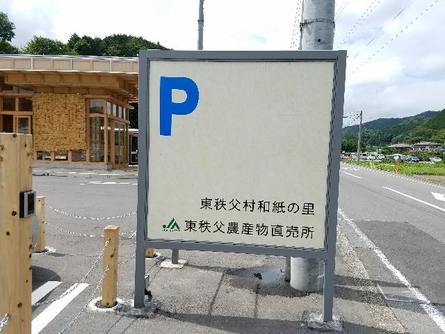 f:id:OOTANI-takanori:20170808204653j:image