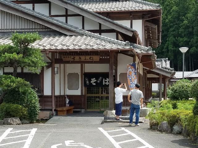 f:id:OOTANI-takanori:20170808205127j:image