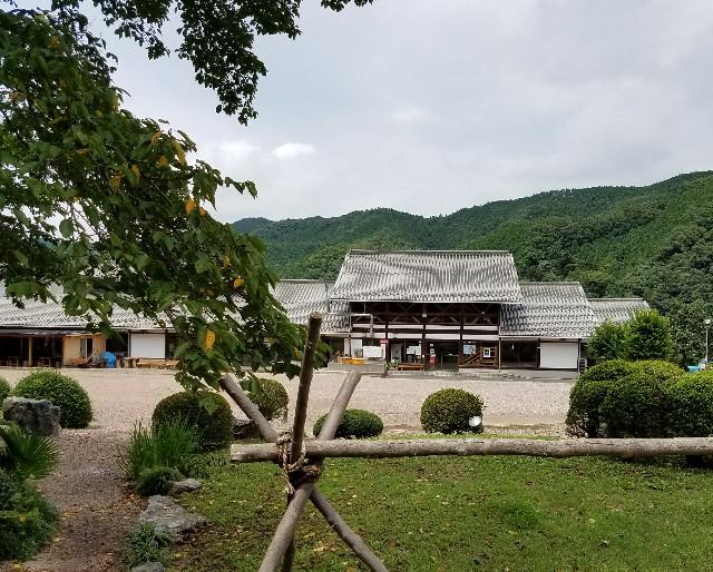 f:id:OOTANI-takanori:20170808211410j:image