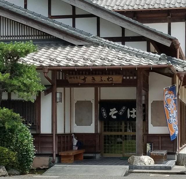f:id:OOTANI-takanori:20170808211838j:image