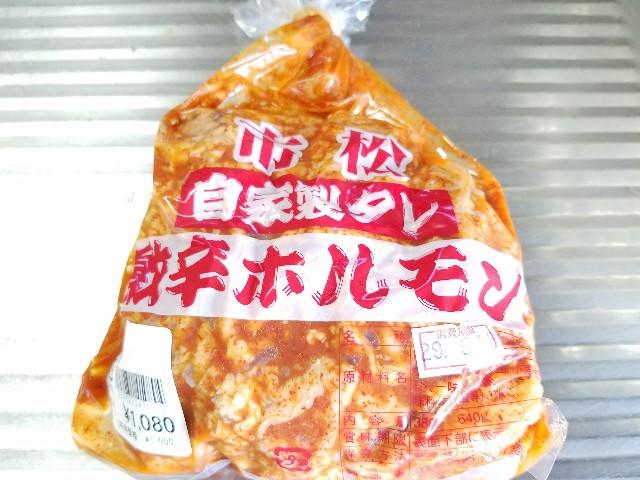 f:id:OOTANI-takanori:20170813150918j:image