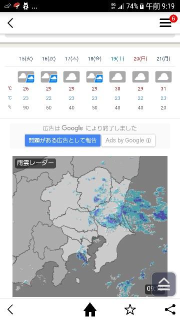 f:id:OOTANI-takanori:20170814100324j:image