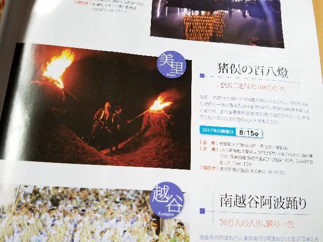 f:id:OOTANI-takanori:20170814100939j:image
