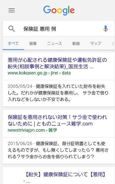 f:id:OOTANI-takanori:20170901134807j:image