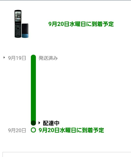 f:id:OOTANI-takanori:20170920115601j:image