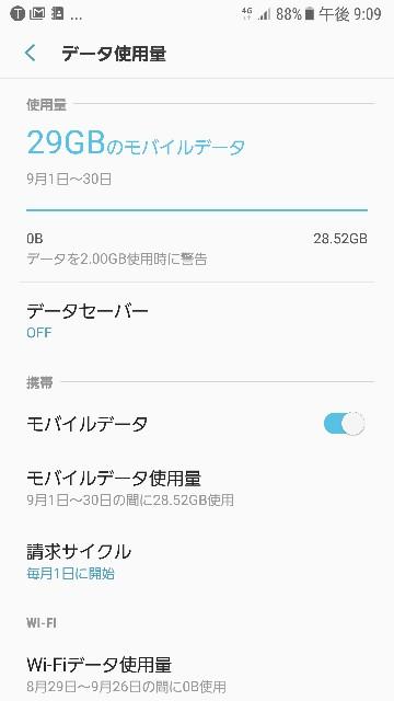 f:id:OOTANI-takanori:20170926211031j:image