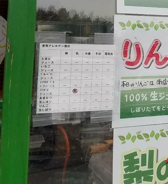 f:id:OOTANI-takanori:20171011133335j:image