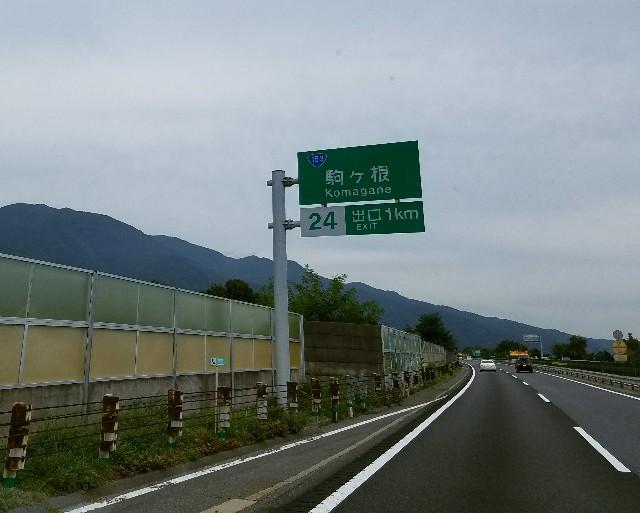 f:id:OOTANI-takanori:20171011133726j:image