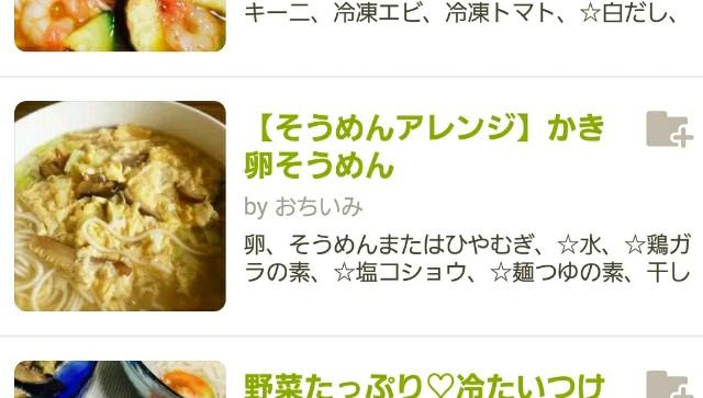 f:id:OOTANI-takanori:20171015141448j:image