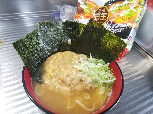 f:id:OOTANI-takanori:20171016133811j:image