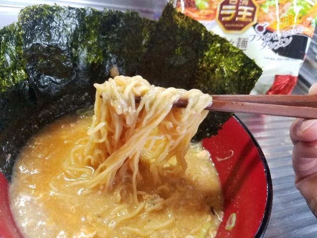 f:id:OOTANI-takanori:20171016140637j:image