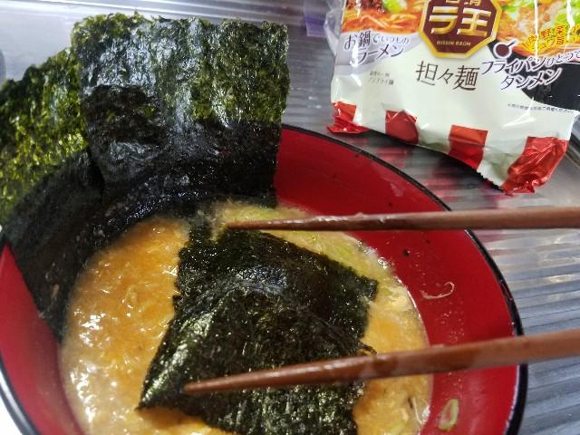f:id:OOTANI-takanori:20171016141321j:image