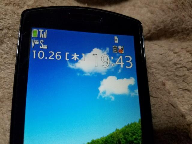 f:id:OOTANI-takanori:20171026194337j:image