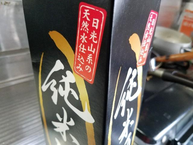 f:id:OOTANI-takanori:20171101142319j:image
