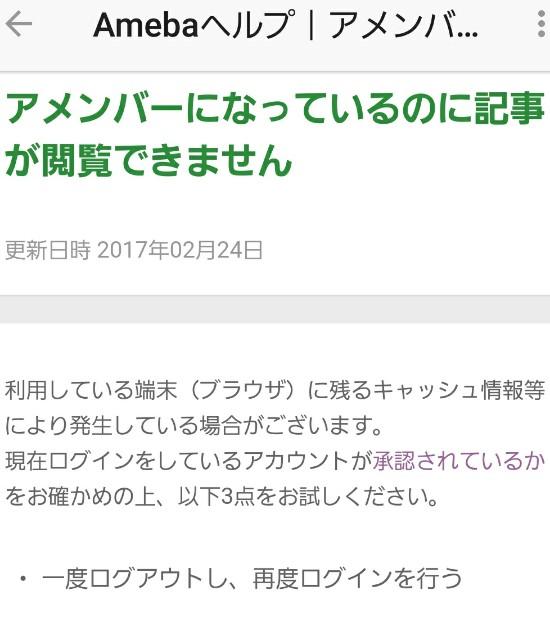 f:id:OOTANI-takanori:20171117120426j:image