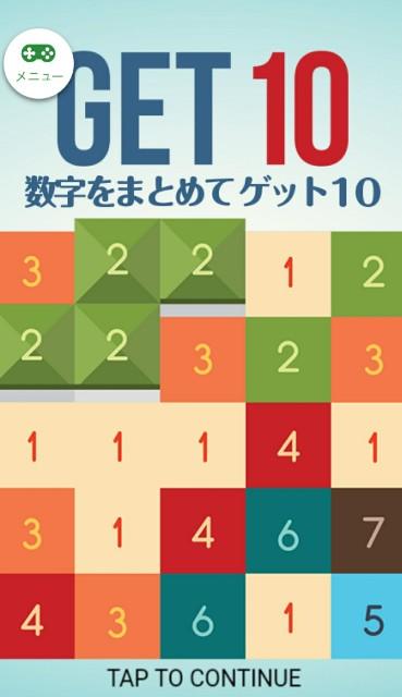 f:id:OOTANI-takanori:20171127142738j:image