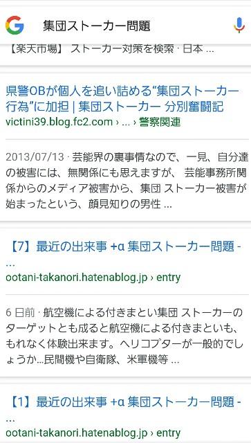 f:id:OOTANI-takanori:20171207093549j:image
