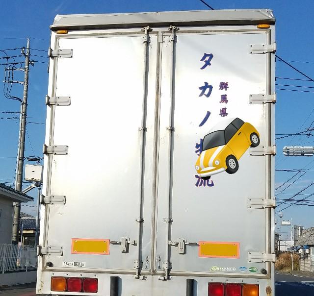 f:id:OOTANI-takanori:20171208185504j:image