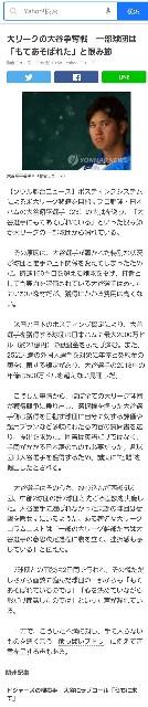 f:id:OOTANI-takanori:20171208185758j:image