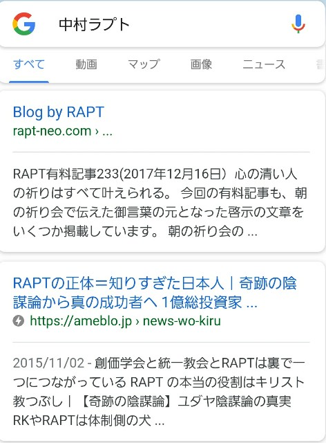 f:id:OOTANI-takanori:20171223154454j:image