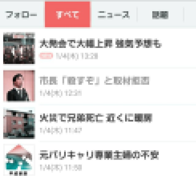 f:id:OOTANI-takanori:20180104172940j:image