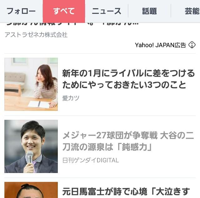 f:id:OOTANI-takanori:20180104173125j:image