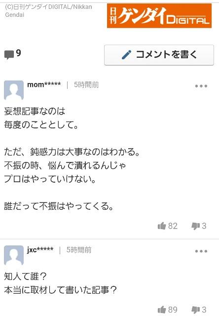 f:id:OOTANI-takanori:20180104173218j:image