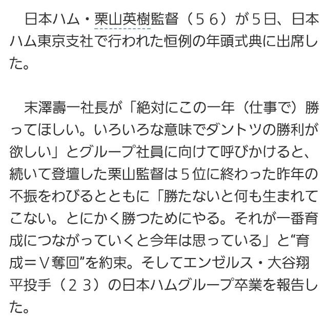 f:id:OOTANI-takanori:20180113124805j:image