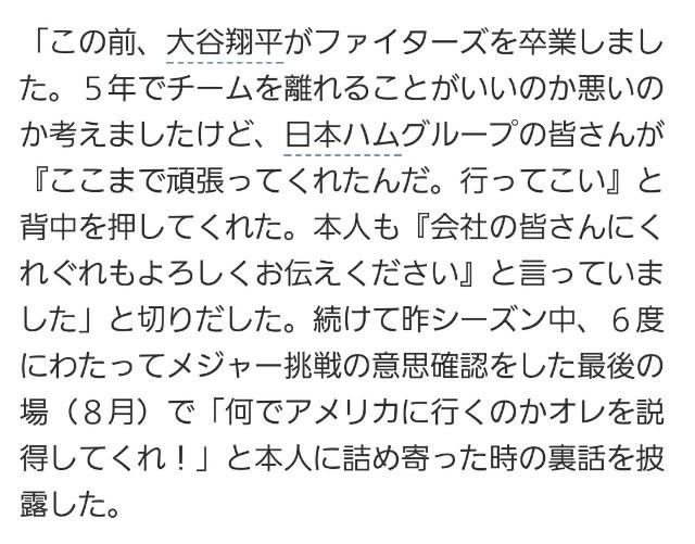 f:id:OOTANI-takanori:20180113125014j:image