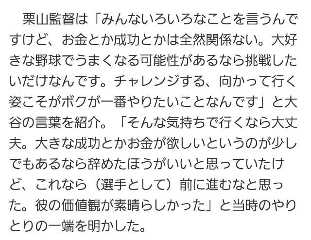 f:id:OOTANI-takanori:20180113125040j:image